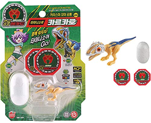 Figure Action Capsule Toys (Dino Mecard Tinysour CARCHARO Tiny Dinosaur Toy Carcharodontosaurus Figure Egg Capsule Storage Shooting from Any Capture Car)