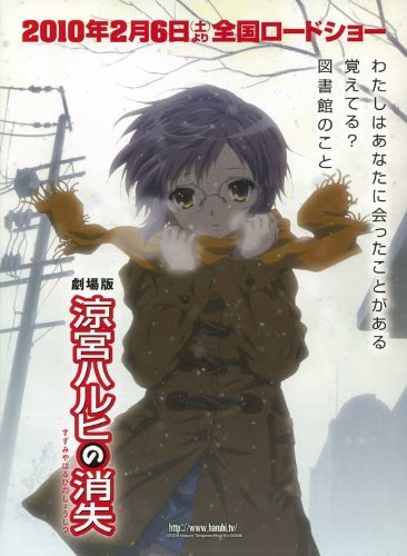 The Disappearance of Haruhi Suzumiya Poster Movie 2010 Japanese Style A