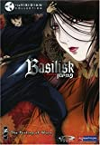 Basilisk: The Parting of the Ways v.3 - Viridian Collection