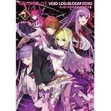 Fate/EXTRA CCC VOID LOG:BLOOM ECHO I【書籍】