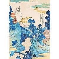 Cuaderno De Escritura Japonesa: Libro de escritura japonés