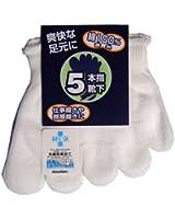 つま先5本指靴下2足組 4色 抗菌防臭加工