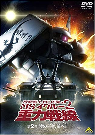 Amazon | 機動戦士ガンダム MSイ...