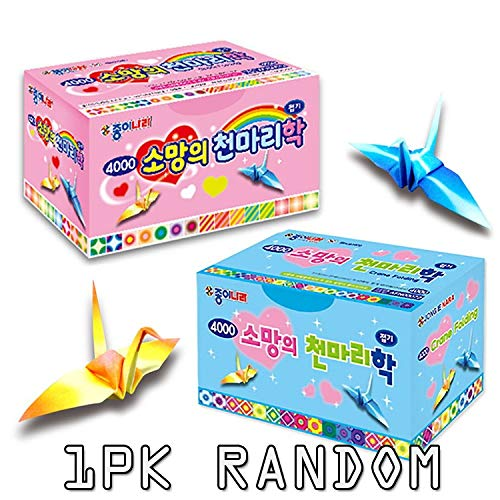- Origami Paper Crane Folding Colored Paper :1000 sheets