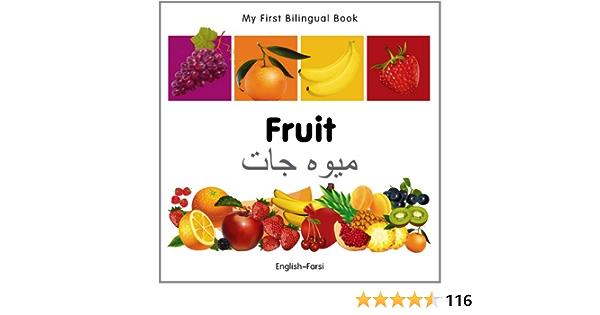 Karton Farsi