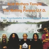 Psychedelic Fiction Sauce Book by Acid Mother Temple & Melting Paraiso U.F.O.