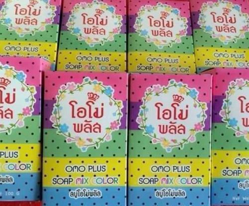 12-pcs-omo-white-plus-soap-mix-color-100g-soap-five-brighten-white-skin