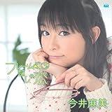 MEGANE NA KANOJYO/FRAME GOSHI NO KOI