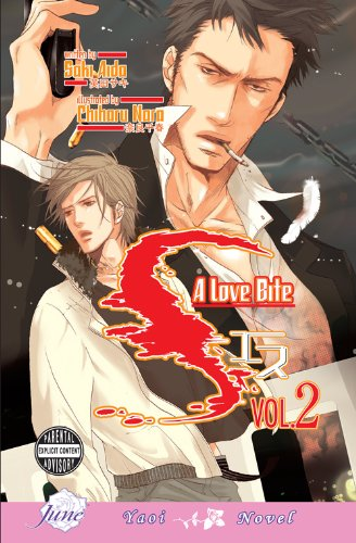 S Vol. 2: A Love Bite (Yaoi Novel) (S Series)