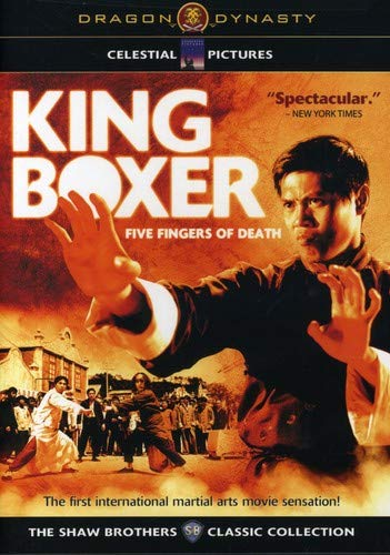 King Boxer: Fingers of Death
