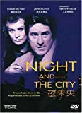 Night And The City poster thumbnail