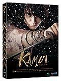 Kamui Gaiden: Live Action Movie [DVD] [Region 1] [US Import] [NTSC]