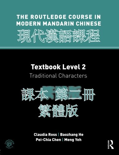 Routledge Course in Modern Mandarin Chinese, Textbook Level 2: Traditional Characters (Volume 1)