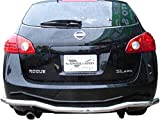Nissan Off-Road Bumpers - VANGUARD Off Road VGRBG-0242SS For Nissan Rogue 2008-2013 Rear Bumper Guard Stainless Steel Single Tube Style