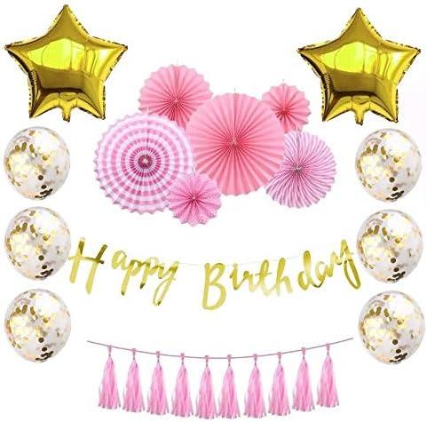 贅沢な誕生日 飾り付け HAPPY BIRTHDAY装飾 スターバルーン バースデーパーティー デコレーション ペーパーファン バースデー ガーランド デコレーション 風船 ピンクセット (xx-05)
