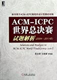 2004~2011-ACM-ICPC Test question analysis for world final (Chinese Edition)