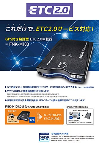 FURUNO GPS発話型ETC2.0車載機 12V/24V兼用 型式 FNK-M100 B01E846SJU