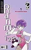 Ranma 1/2 #01: Die wunderbare Quelle