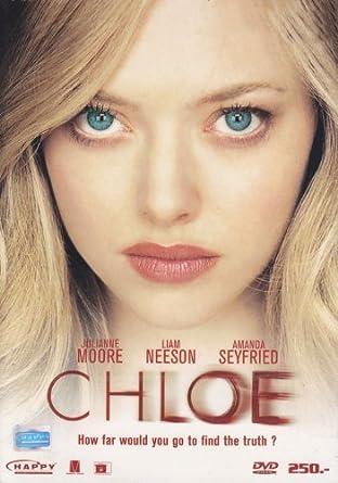 Chloe 2009 Julianne Moore 5788cf404f25