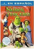 Shrek the Third (Spanish Version)