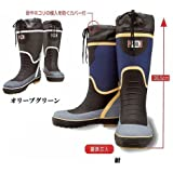 おたふく手袋 安全カラーブーツ(先芯入) 紺 JW740 24.5cm