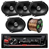 JVC KD-R370 CD/MP3 AM/FM Radio Player Car Receiver Bundle Combo With 4x (2 Pairs) CS-DR6820 300-Watt 6x8'' Inch Vehicle Coaxial Speakers + Enrock 50 Feet 16-Gauge Wire