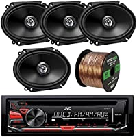 JVC KD-R370 CD/MP3 AM/FM Radio Player Car Receiver Bundle Combo With 4x (2 Pairs) CS-DR6820 300-Watt 6x8 Inch Vehicle Coaxial Speakers + Enrock 50 Feet 16-Gauge Wire