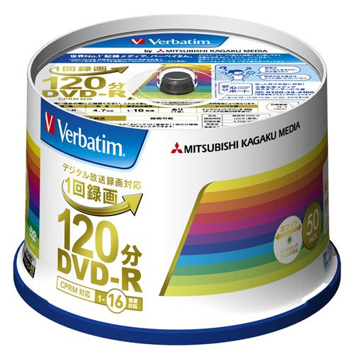 Mitsubishi Chemical Media Verbatim DVD-r CPRM 1 modified for recording 120 minutes 1-16 x 50 spindle case Pack wide print compatible WhiteLabel VHR12JP50V4 (Dvd R Mitsubishi compare prices)