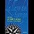 La torre y la isla (Literatura Juvenil (A Partir De 12 Años) - La Llave Del Tiempo)