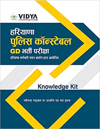 gd book of knowledge