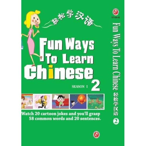 Fun Ways To Learn Chinese 2 (book + 2 DVDs + Chinese word cards) (English and Chinese Edition) PDF