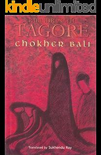 Chokher Bali English Ebook