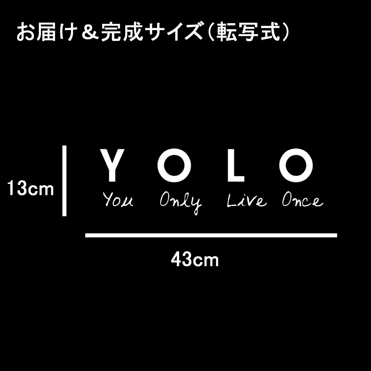 Amazon Iby アイバイ ウォールステッカー 名言 You Only Live Once