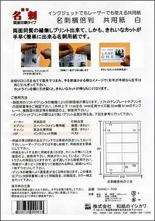 Carte De Visite Simple Type Double Face Papier Commun Yokonoban A4 Avec 10 Faces