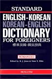 Standard English-Korean and Korean-English Dictionary for Foreigners