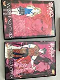 Ayashi No Ceres DVD Collection Set of 3 DVDs: Volumes 1, 2, and 3 (English and Japanese Languages)