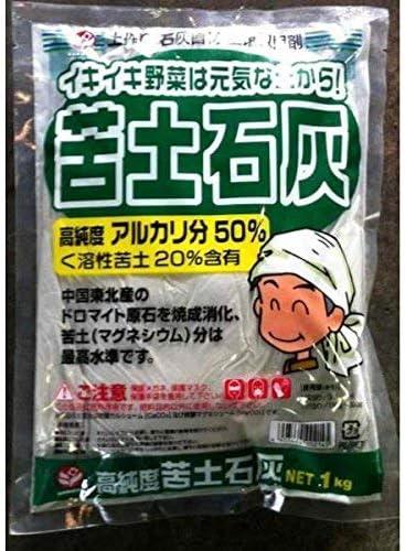 グリーンメール:苦土石灰1kg
