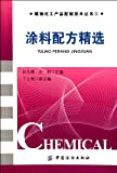 img - for Coating formulations Featured(Chinese Edition) book / textbook / text book