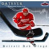 Pavel Datsyuk Autographed Stick - Reebok Model
