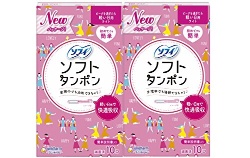 Sophie soft tampons light 10 co-input X2-pack