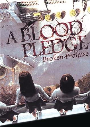 Amazon com: A Blood Pledge: Son Eun-Seo, Jang Kyoung-Ah, Lee