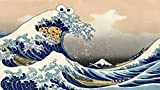 RFG REMOVE FROM GAME Japanese Wave COOKIE MONSTER Playmat 24 x 14 inch Mousepad for Yugioh Pokemon Magic the Gathering