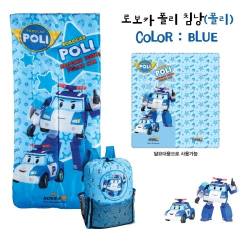 Robocar Poli- Poli Sleeping Bag for Kids (Blue)