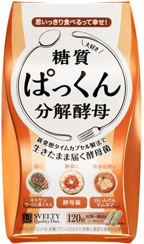 【スベルティ】ぱっくん分解酵母のサムネイル