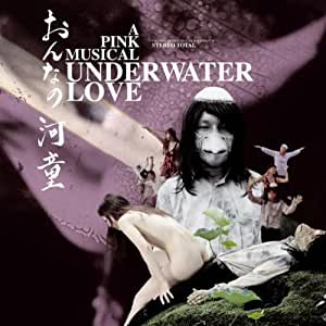 Underwater Love: A Pink Musical - Ost