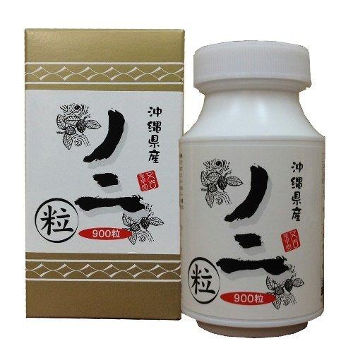 沖縄県産ノニ粒 90g(900粒)×3本 又吉薬草園 奇跡の果実ハーブの女王と呼ばれるノニを飲みやすい粒タイプで ゼロニンやスコポレチンのほか140種類以上の栄養素 B00OVL5KTA 3本