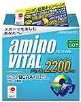 アミノ酸ダイエット