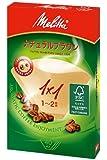 メリタ フィルターペーパー アロマジック ナチュラルブラウン【1~2杯用 40枚入】PA1X1NB