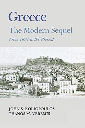 Greece: A Modern Sequel