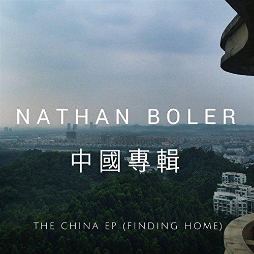Nathans Snack - Shanghai Snacks